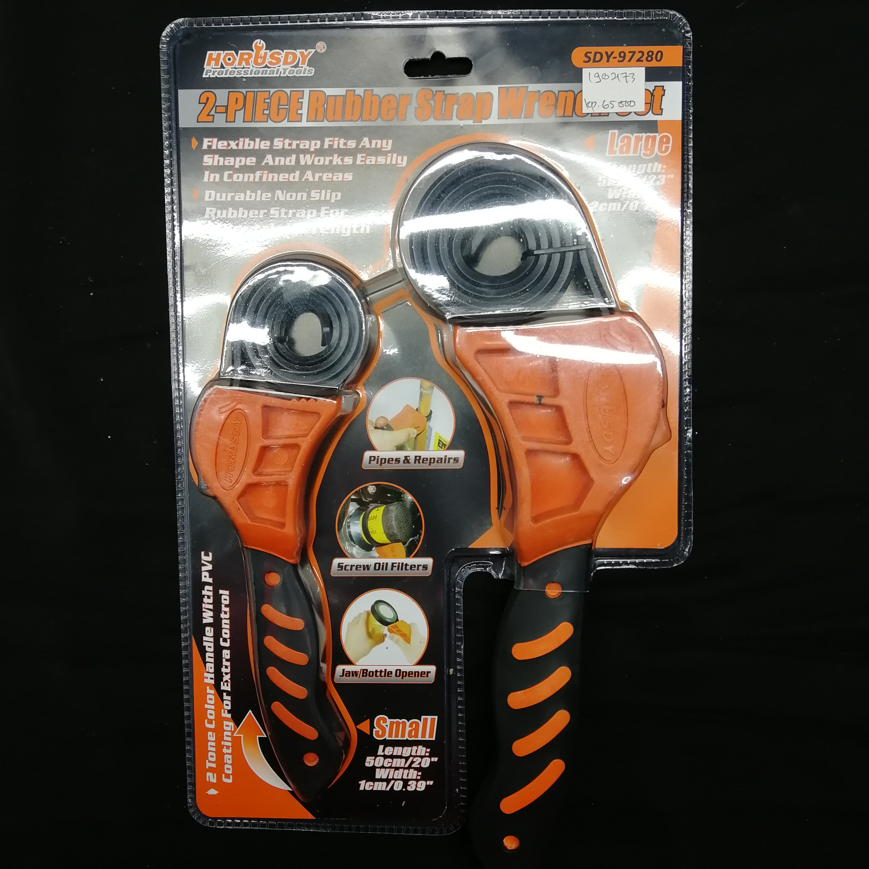 Horusdy 2-piece rubber strap wrench set