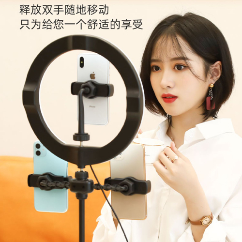 Stand mic 5 in 1 + Lampu Ring LED