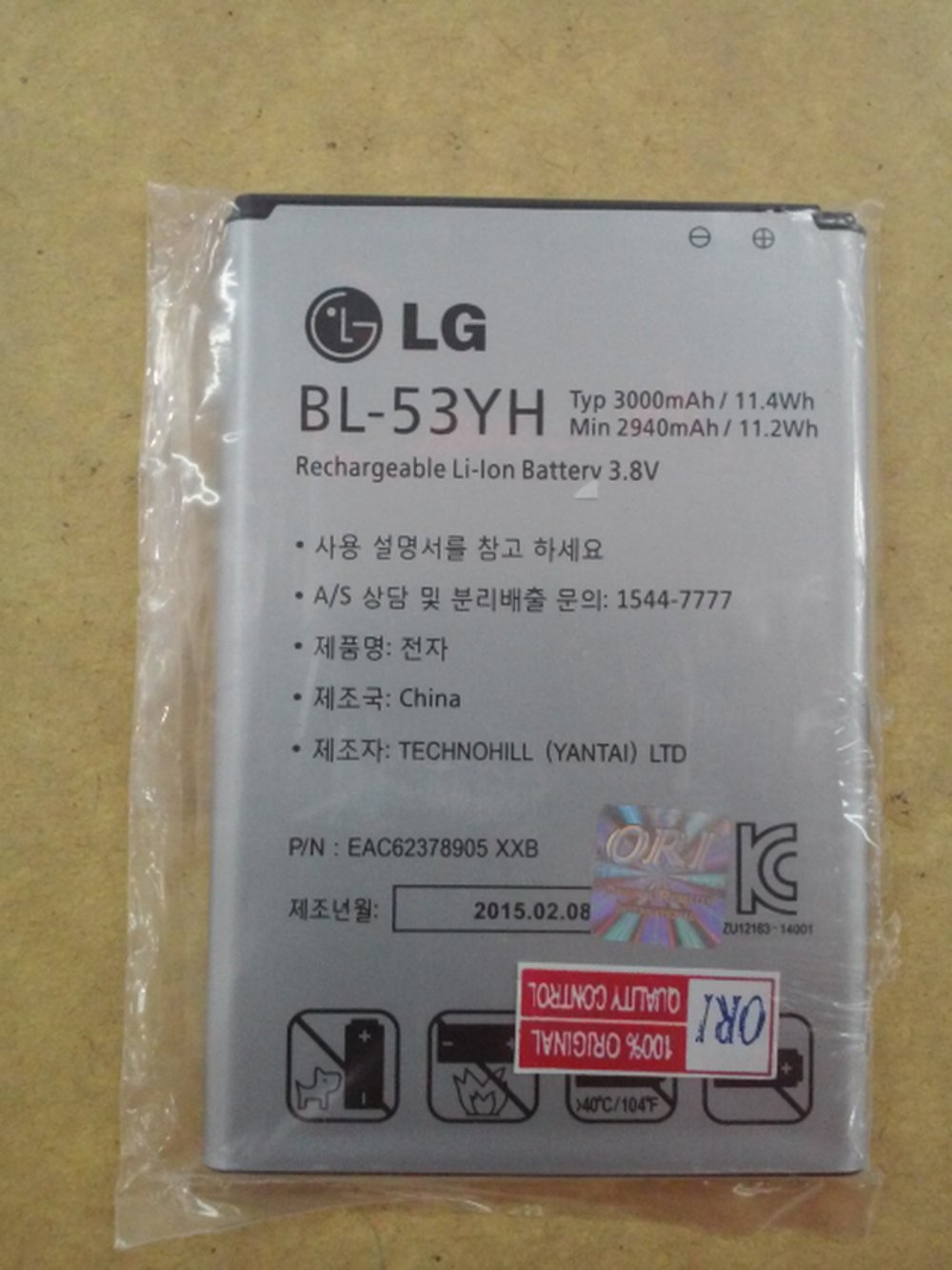 Battery LG g3 100% ORIGINAL